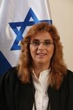 השופטת דנה מרשק מרום